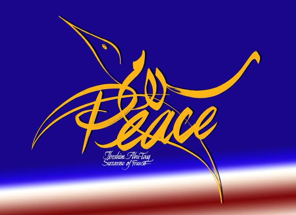Musings: On Peace...