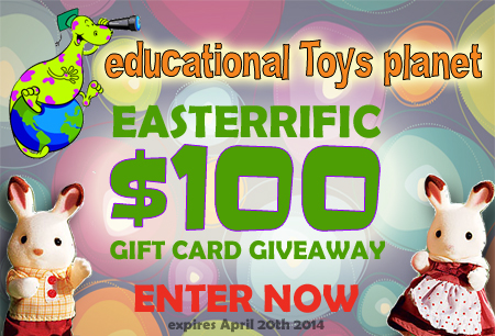 Easterrific: $100 Educational Toys Planet Giveaway!